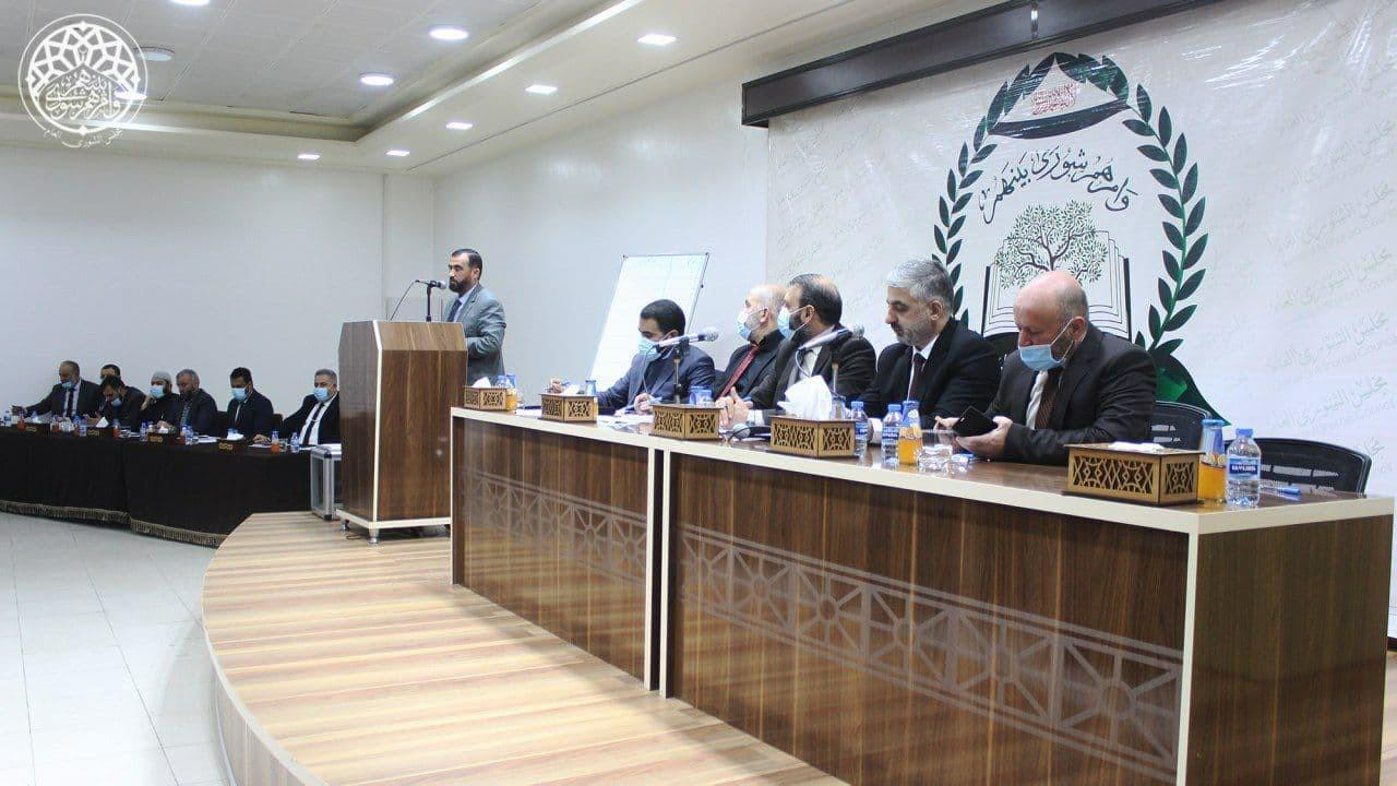 اجتماع حكومة الإنقاذ في إدلب.jpg