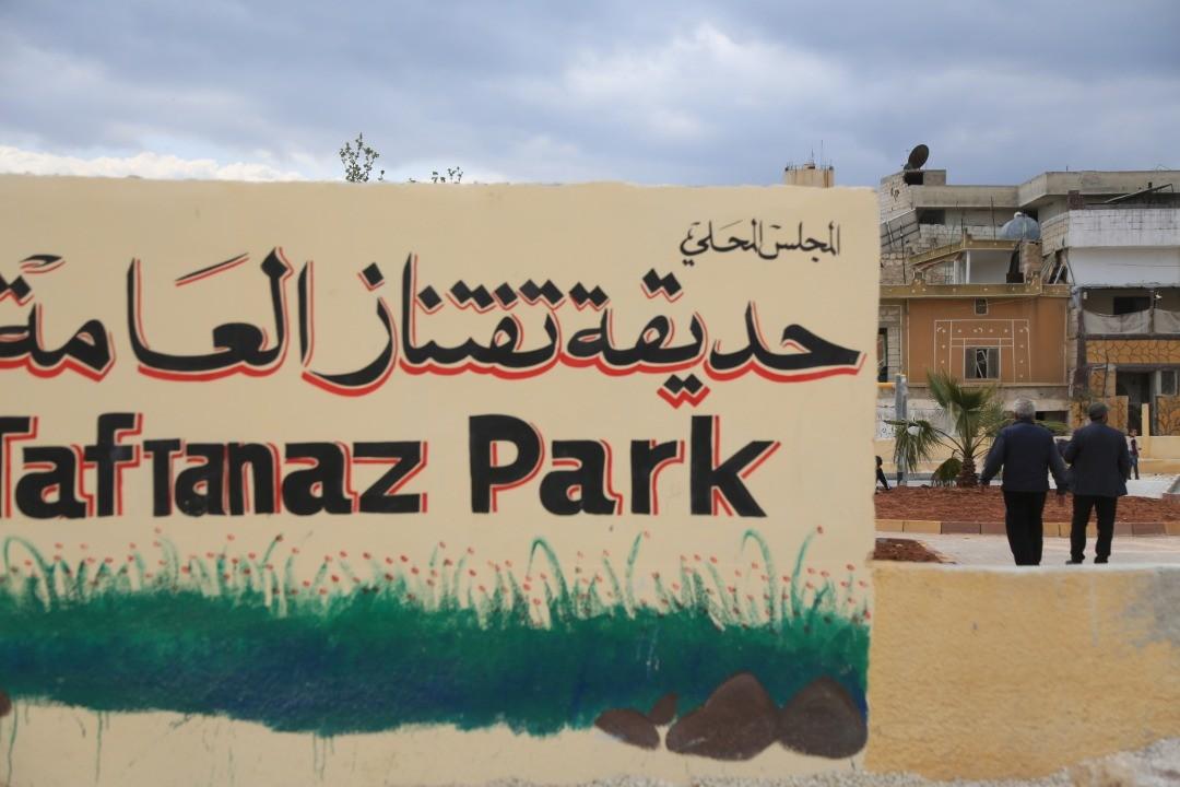الحديقة العامة التي تم افتتاحها في تفتناز.jpeg